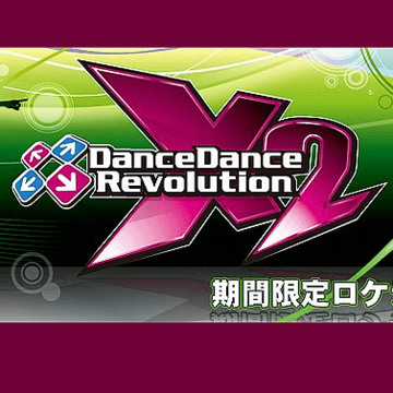 DDR X2 Arcade Challenges Players to Stay in Step