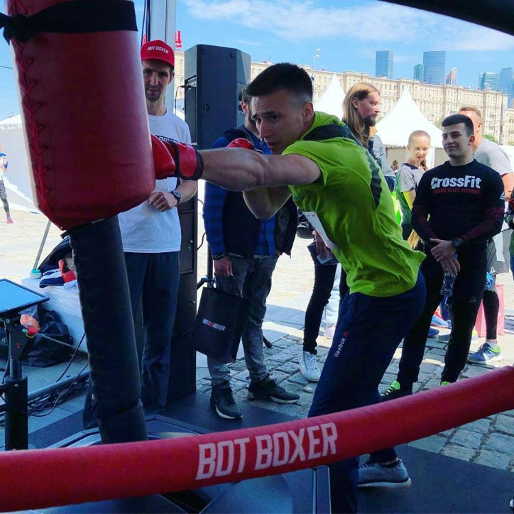 The BotBoxer - a Revolutionary Combat Sport Device - Fitness